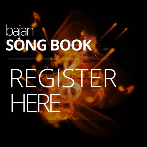 Bajan Song Book
